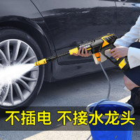 指南车 高压无线洗车机水泵家用锂电池小型便携式充电水枪清洗神器