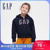 Gap女童LOGO仿羊羔绒运动连帽开衫 春新款洋气童装儿童卫衣外套