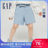 Gap女童甜美系带宽松直筒短裤670300 2021夏新款童装洋气纸袋裤薄