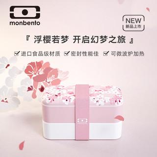 monbento 法国monbento饭盒微波炉便当盒可爱少女心方便携带餐盒套装上班族