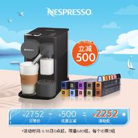 Nespresso 胶囊咖啡机套装 意式进口 家用办公室全自动奶沫一体 内含100颗咖啡胶囊 F111磨砂黑及遇意悠长10条装