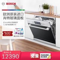 BOSCH 博世 Bosch/博世 欧洲原装进口家用嵌入洗碗机除菌SCE64M06TI