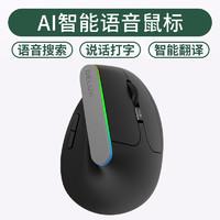 DeLUX 多彩 DELUX 多彩 M618V 无线语音鼠标 翻译鼠标