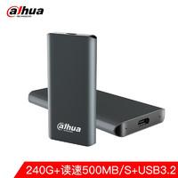 Dahua 大华 240G Type-C USB 3.2 移动固态硬盘(PSSD) T60 传输速度500MB/S安全便携