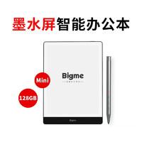BIGME 大我7.8英寸电子阅读器电子纸墨水屏S3 录音转写文字角色分离语音遥控手写笔128GB Bigme智能办公本S3 bigme智能办公本套装