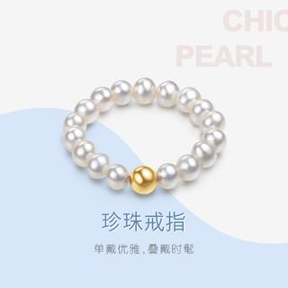 六福珠宝 18K金不变色淡水珍珠戒指mipearl女定价