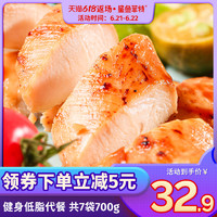 SHARKFIT 鲨鱼菲特 鸡胸肉健身即食代餐轻食鸡肉低脂卡速食懒人零食品7袋装