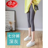 Langsha 浪莎 冰丝打底裤女外穿夏季薄款弹力七分裤(适合55-150斤)