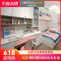 欧铂丽儿童房定制整体上下床衣柜一体改造小卧室空间定做官方