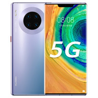 HUAWEI 华为 Mate 30E Pro 5G手机官方旗舰店正品新款直降5g官网mate30epro