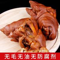 丁义兴 红烧猪爪380g猪脚猪手酱猪蹄卤猪