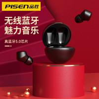 PISEN 品胜 T-Buds2真无线蓝牙耳机双耳入耳式适用苹果11单耳隐形X运动跑步8华为安卓通用超长待机男女