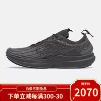 New Balance 男鞋SPDR系列MSPDRBK加长鞋舌复古运动休闲鞋 黑灰色 标准42.5/US9