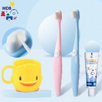 MDB 智慧宝贝 儿童软毛牙刷婴儿宝宝乳牙清洁细毛幼儿学刷牙训练1-2-3-6-9岁