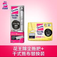 日本进口KAO/花王平板拖把+干式替换拖布轻便家用免手洗除尘