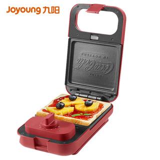 Joyoung 九阳 可口可乐 三明治机迷你家用多功能早餐机轻食机华夫饼机电饼铛JK1312-K72XC(COLA)