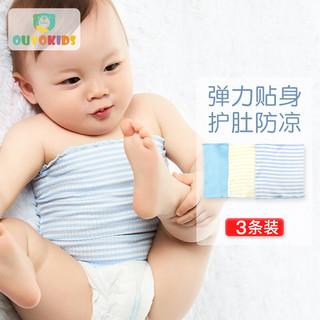 欧育 婴儿肚围护肚脐围新生儿肚兜夏季薄款宝宝护肚脐带弹力亲肤棉质儿童腹围B1009 黄蓝款