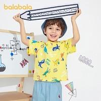 促销活动:当当网 巴拉巴拉超级品牌日