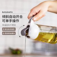 自动开合不挂油玻璃油瓶重力油壶防漏大容量家用倒油瓶厨房醋壶