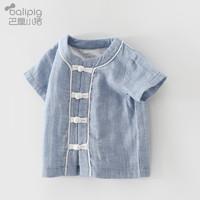 BALIPIG 巴厘小猪 儿童汉服男童衬衫夏季中国风潮宝宝衬衣夏装纯棉纱布婴儿短袖上衣