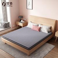 佳佰 环保椰棕床垫硬棕垫席梦思榻榻米床垫子单人薄定制定做 10cm 1.5米*2米