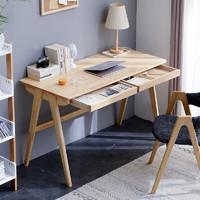爱必居实木书桌简约家用学生电脑桌北欧写字台卧室日式书房书桌橡胶木办公桌1.2米原木色