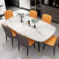 雅美乐餐桌 小户型餐桌 简易岩板餐厅桌子饭桌4人6人桌子 YCZ101 雪山白岩 单桌 120*70*75cm