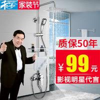 千家乐加厚淋浴花洒套装全铜洗澡神器卫浴沐浴淋浴器家用增压喷头