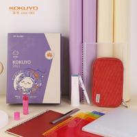 国誉学生高考文具×乖巧宝宝限定礼盒笔记本子中性笔文具盒TZ201217