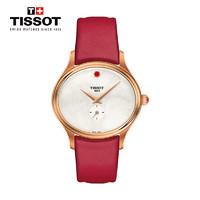 TISSOT 天梭 瑞士手表 臻时系列皮带女士石英表T103.310.36.111.01 礼物