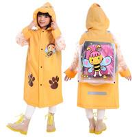 移动端 : Mefine 明嘉 儿童雨衣男女童小孩学生雨披