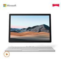 Microsoft 微软 Surface Book 3 13.5英寸超轻薄二合一平板电脑设计师笔记本 i7 16 256G固态硬盘 银色