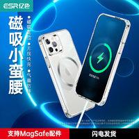 ESR 亿色 苹果iPhone12/pro/pro max手机壳Magsafe磁吸快充透明硅胶保护套