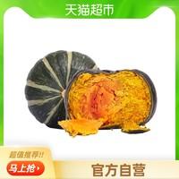 岸念日本源种惠和一号贝贝南瓜5斤(单果250克以上)粉糯香甜包邮