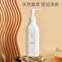 十月结晶 孕妇专用沐浴露260ml 滋养保湿孕妇妈妈洗护沐浴乳
