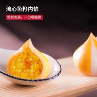 名创优品(MINISO) 鱼籽风味球125g爆浆鱼丸即食零食真空食品办公室休闲零食 烧烤味