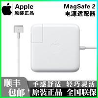 Apple 苹果原装正品笔记本电脑充电器 85w