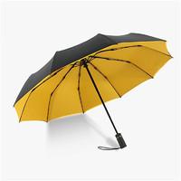 Neyankex 全自动双层雨伞超大加固十骨抗风折叠伞男女晴雨两用双人遮阳伞可印LOGO 活力黄-双层伞