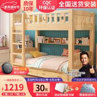 精冠 包安装全实木两层上下床高低床子母床松木床上下铺儿童床成人大人床多功能女童公主床双人母子床 直梯款 上铺1.5米*下铺1.5米