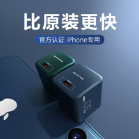 sanag苹果12充电头iphone器20W快充插头 黑