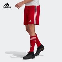 阿迪达斯官网 adidas 男装夏季足球运动短裤GN5771 GN5773 GN5776