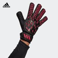 阿迪达斯官网 adidas PRED GL TRN 男女足球运动门将手套GK7467