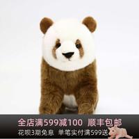 HANSA 汉莎 hansa进口毛绒玩具熊猫仿真动物玩偶公仔娃娃女生可爱秦岭大熊猫