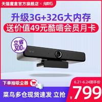 天猫智慧屏魔盒X1蓝牙语音视频通话网络电视盒子wifi家用升级大内存游戏机顶盒4K高清投屏播放器