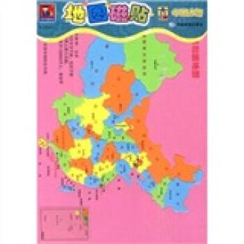 地图磁贴:中国地图(拼图) [3-6岁]