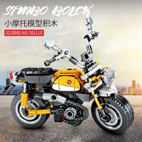 SEMBO BLOCK 森宝积木 越野小摩托车兼容乐高拼装积木玩具模型儿童玩具6岁积械密码系列 monkey摩托