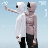 蕉内凉皮M301P长袖防晒衣女夏季薄款防紫外线户外冰丝感防晒外套