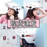 3M 6月5日0点   电动摩托车安全头盔