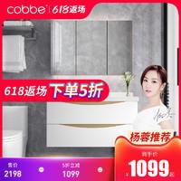 Cobbe 卡贝 现代简约浴室柜组合一体陶瓷洗脸盆洗手池小户型卫生间洗漱台