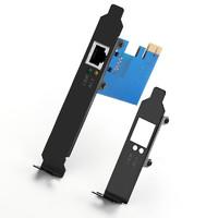 UGREEN 绿联 PCI-E千兆网卡